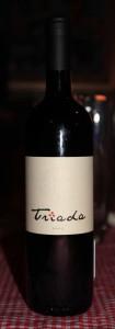 Bottle of Serbian Prokupac wine.