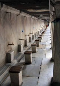 The ablution area for the Blue Mosque.