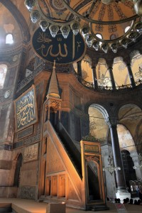 The minbar inside Hagia Sophia.
