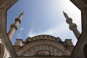Looking up from the courtyard in Nuruosmaniye Mosque.