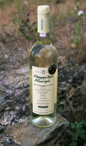 Bottle of Greek dry white wine, made from Moschofilero grapes.