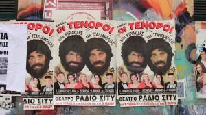Wacky posters found in Thessaloniki.