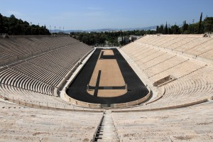Panathenaic Stadium - the site of the first modern Olympic Games in 1896 AD.