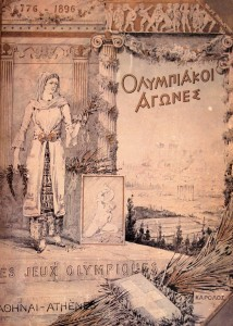 Poster for the first modern Olympic Games.