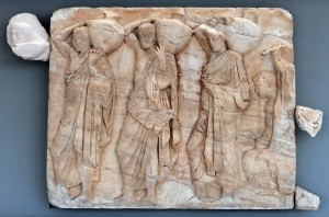Block depicting the procession of four hydria-bearers (from the Parthenon's frieze).