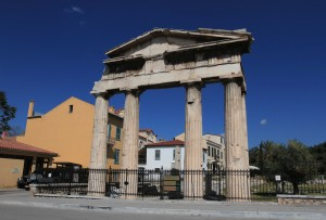 Entrance to the Roman Agora.