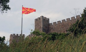 Samuil's Fortress with the Macedonian flag.