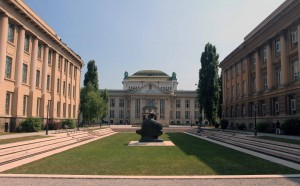 The Croatian State Archives.