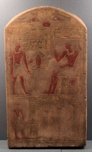 Stele of Aku (Ancient Egyptian Middle Kingdom, 2055-1650 BC).