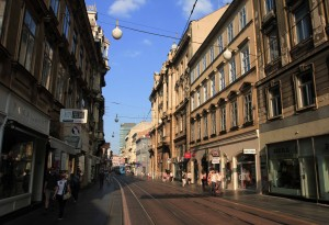 Ilica Street with the Zagreb Eye Viewpoint in the distance (the tall glass building).