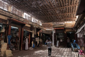 A covered souk.