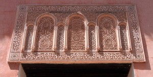 Relief above an entryway at Saadian Tombs.