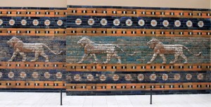 Glazed bricks from the Procession Street of Babylon.