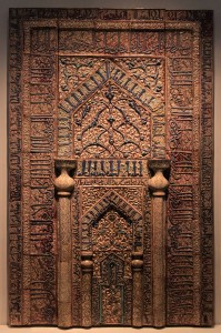 A prayer niche from a mosque (Iran, 13th-century AD).