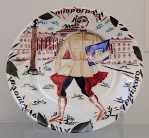A porcelain plate from Russia that commemorates the 1918 assassination of Mosei Uritzky (1922 AD).