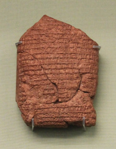 An official clay tablet that chronicles important events in the reign of Nebuchadnezzar between 605 and 595 BC; it pinpoints the Babylonian conquest of Jerusalem and the surrender of Jehoakim, King of Judah, at Jerusalem in 597 BC (6th-century BC).