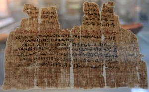 The Semna dispatches, part of a Hieratic papyrus; Egyptian, 13th Dynasty, ca. 1780 BC.
