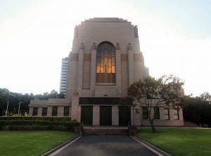 The ANZAC War Memorial in Hyde Park, Sydney.